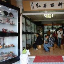 首届中国·大凉山南红玛瑙节 商家纷纷表示很期待