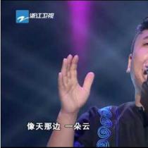 """大凉山又出一个""""好声音"""" 彝族歌手楠杩子呷"""