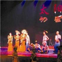彝族风情 歌舞升平