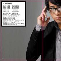 """""""80后""""歌手清源首张个性唱片《非80后》全球在线首发"""