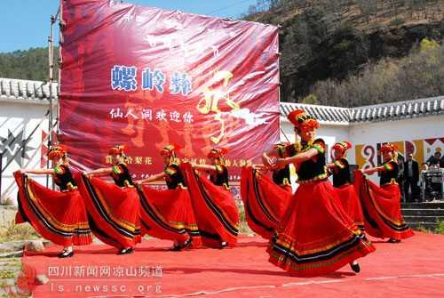 安哈镇彝家阿妹热情的歌舞表演
