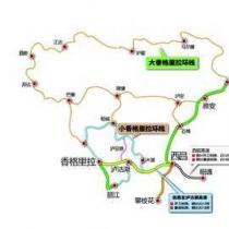 西昌至泸沽湖高速力争2013年开建 成都至丽江将全高速